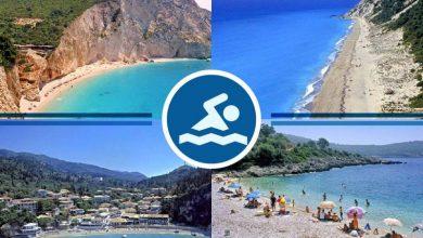 Π.Ε. Λευκάδας: Κατάλληλες για κολύμβηση όλες οι ακτές σε Λευκάδα, Μεγανήσι, Κάλαμο, Καστό