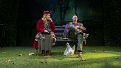 Η θεατρική παράσταση «Το παγκάκι» στη Λευκάδα
