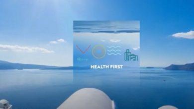 Destination Greece Health First: Η διεθνής καμπάνια προώθησης για το ασφαλές άνοιγμα του ελληνικού Τουρισμού