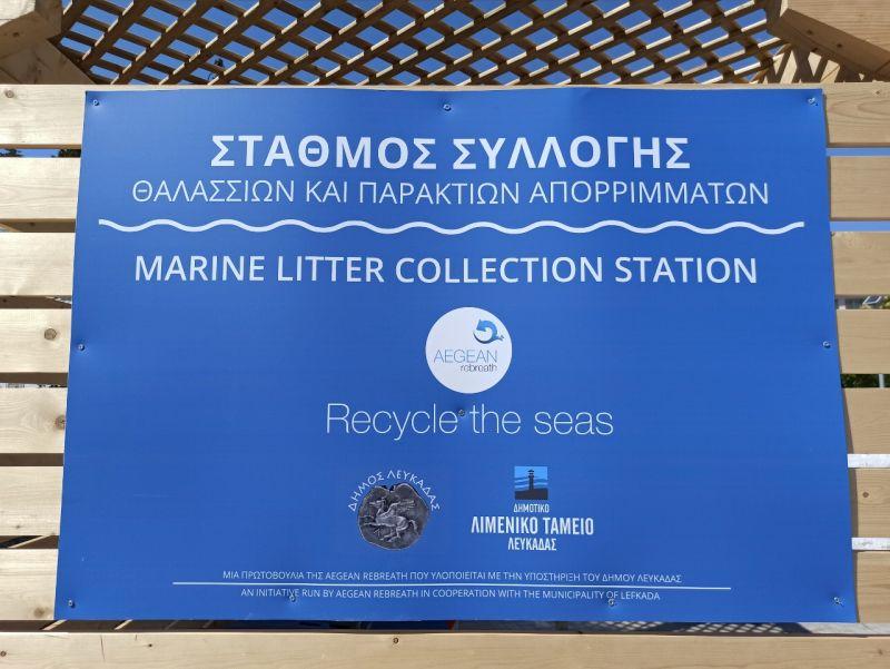 Η Λευκάδα έγινε το πρώτο νησί στο Ιόνιο με σταθμό συλλογής θαλάσσιων απορριμμάτων