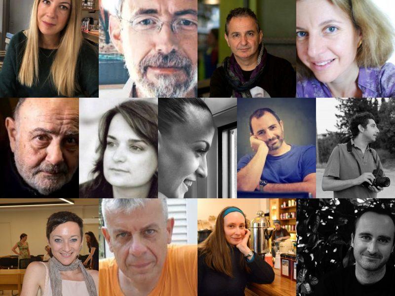 Απονεμήθηκαν τα λογοτεχνικά βραβεία του «Αναγνώστη» 2020