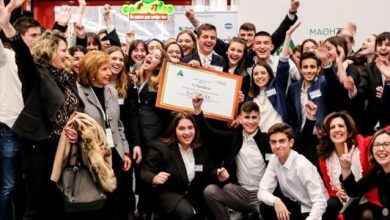 Τον τίτλο της «καλύτερης μαθητικής start-up της Ευρώπης» διεκδικεί η ελληνική μαθητική επιχείρηση ECO WAVE