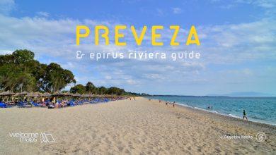 Κυκλοφόρησε ο διαφημιστικός χάρτης Preveza & Epirus Riviera 2020