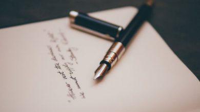 Προκήρυξη 6ου Πανελλήνιου Ποιητικού Διαγωνισμού
