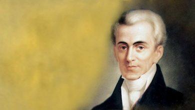 Περιφέρεια Ιονίων Νήσων: Θα τιμηθεί ο Ιωάννης Καποδίστριας στη Λευκάδα