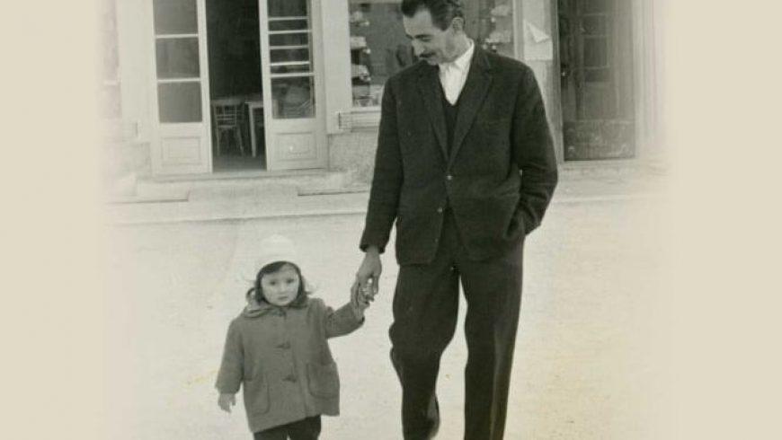 Έκθεση αγαπημένης παλιάς φωτογραφίας στην Αίθουσα Τέχνης Θεόδωρος Στάμος