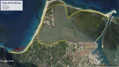 ΠΙΝ: «Εκκίνηση» για τη μεγάλη ανάπλαση της Γύρας της Λευκάδας & την προστασία της παραλίας του Αϊ-Γιάννη