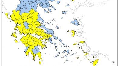 Π.Ε. Λευκάδας: Υψηλός κίνδυνος πυρκαγιάς για αύριο Τρίτη 1 Σεπτεμβρίου 2020