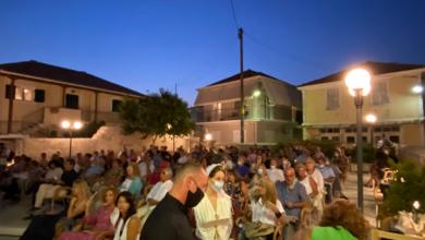 Παρουσίαση του βιβλίου «Η δική μου Λευκάδα» του Ηλία Γεωργάκη στο κηποθέατρο
