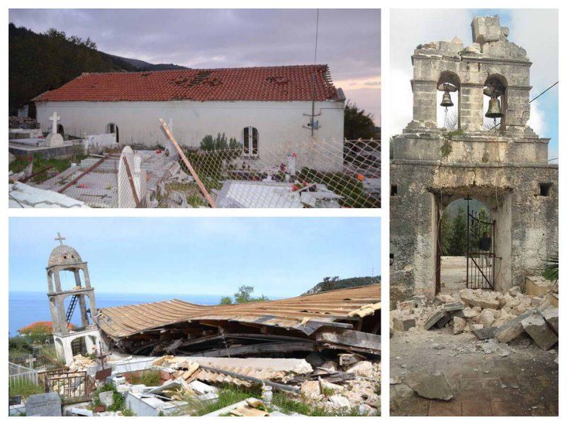 Π.Ε. Λευκάδας: «Ξεκινάν οι μελέτες για την αποκατάσταση 5 σεισμόπληκτων εκκλησιών σε Αθάνι, Δράγανο και Κομηλιό»