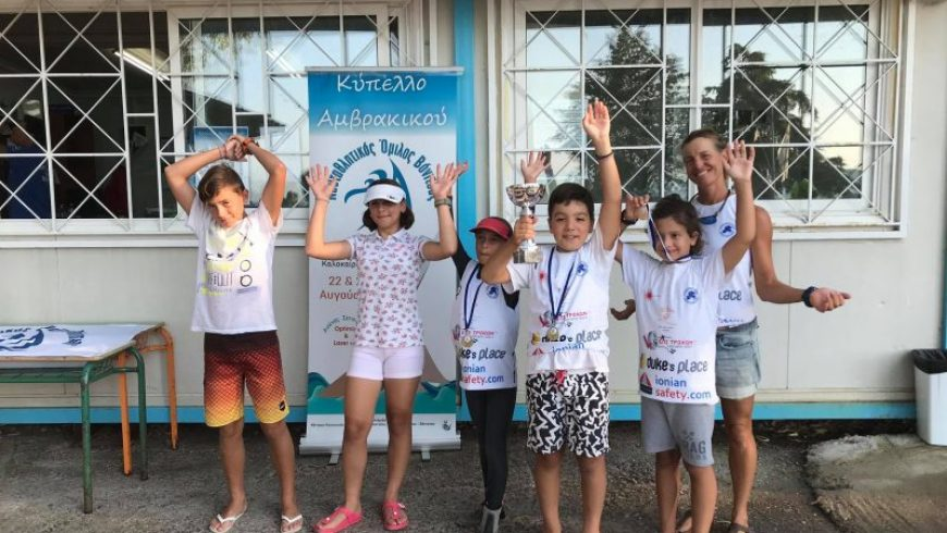 Συμμετοχή του Ναυτικού Ομίλου Λευκάδας στο 1ο Κύπελλο Αμβρακικού