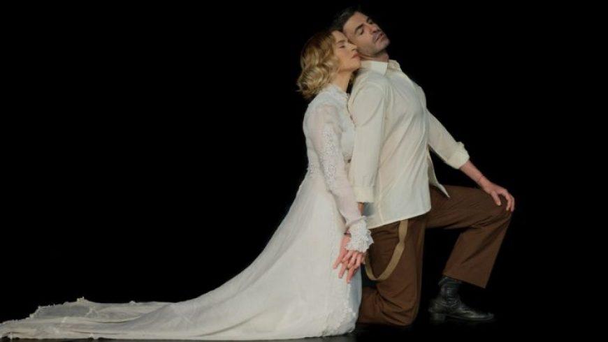 «Αχ έρωτα» από το ΔΗΠΕΘΕ Κοζάνης στο Κηποθέατρο Άγγελος Σικελιανός
