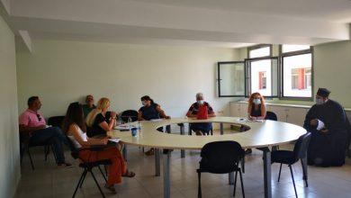 Συνάντηση υπευθύνων του ΚΕΠ Υγείας Λευκάδας και εκπροσώπων των κοινωνικών φορέων