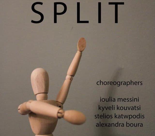 «Split» βραδιά σύγχρονου χορού με την ομάδα Serendipity