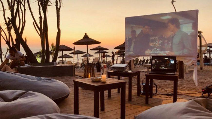 Και beach bar και θερινό σινεμά