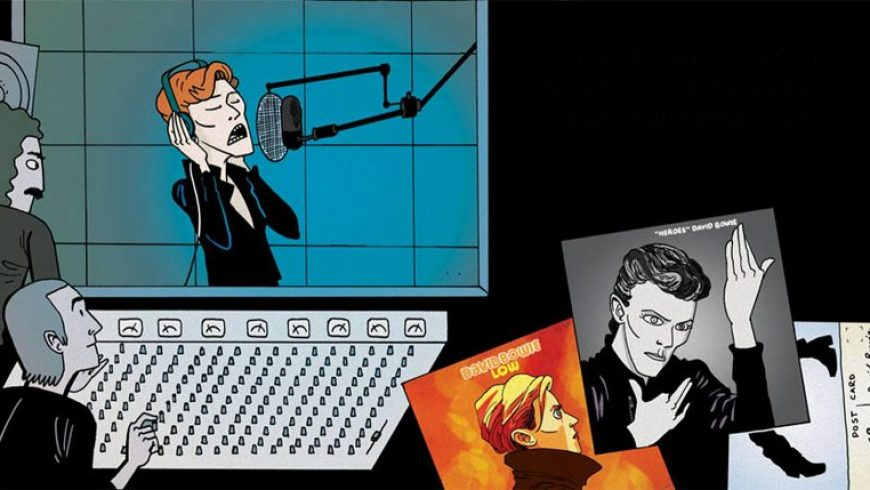 Ο David Bowie μας μιλάει, σε κόμικ