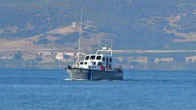 Στη Λευκάδα, χωρίς τους επιβαίνοντες, βρέθηκε το σκάφος που αγνοείτο από την Παρασκευή