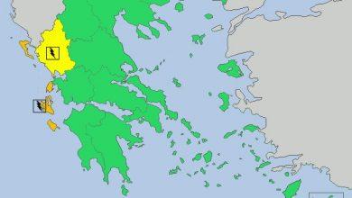 Π.Ε. Λευκάδας: Επιδείνωση Καιρού στα Ιόνια Νησιά από σήμερα Τετάρτη μέχρι αύριο Πέμπτη