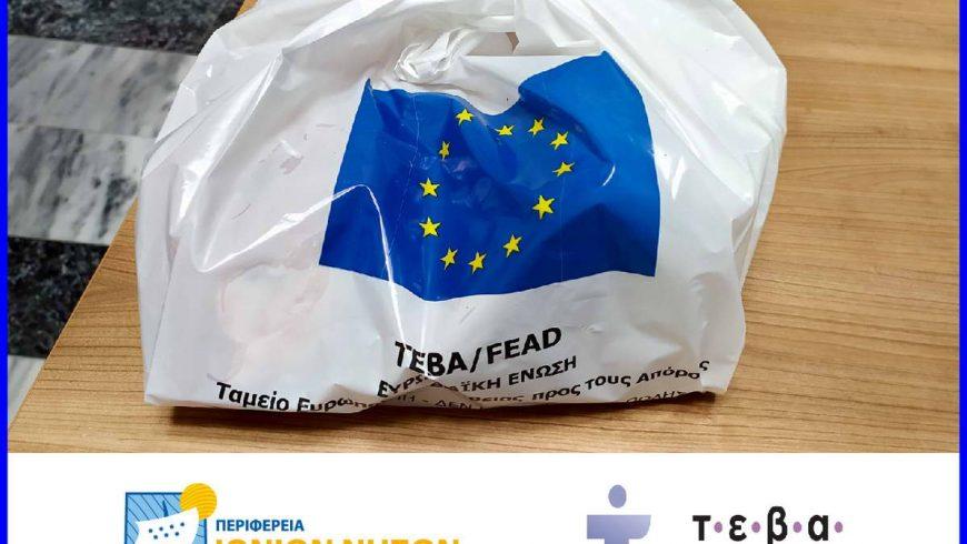 Π.Ε. Λευκάδας: Διανομή Τροφίμων & Υλικών στους δικαιούχους ΤΕΒΑ την Πέμπτη 8 Οκτωβρίου 2020