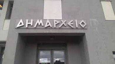 Δήμος Λευκάδας: Νέα τροποποίηση στις ώρες του κοινού