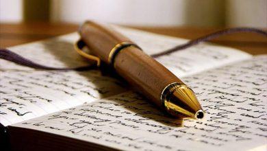 Παράταση προθεσμίας υποβολής ποιημάτων για τον 6ο Πανελλήνιο Ποιητικό Διαγωνισμό του Πνευματικού Κέντρου