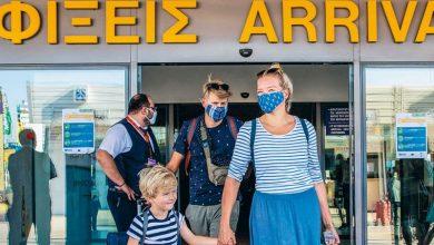 Βρετανική καραντίνα σε επτά ελληνικά νησιά