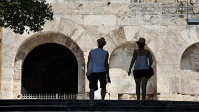 ΥΠΠΟ: Ευρωπαϊκές Ημέρες Πολιτιστικής Κληρονομιάς-Με ελεύθερη είσοδο σε αρχαιολογικούς χώρους και μουσεία