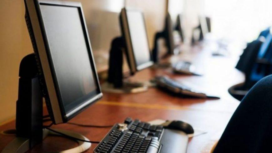 Δωρεάν μαθήματαΗλεκτρονικών Υπολογιστών από τηνEqualSociety