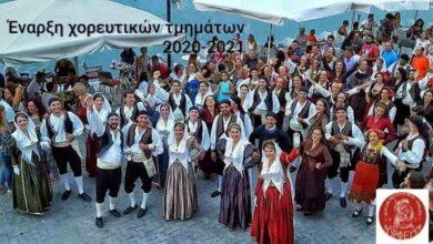 «Ορφέας» Λευκάδας: Έναρξη χορευτικής περιόδου 2020-2021