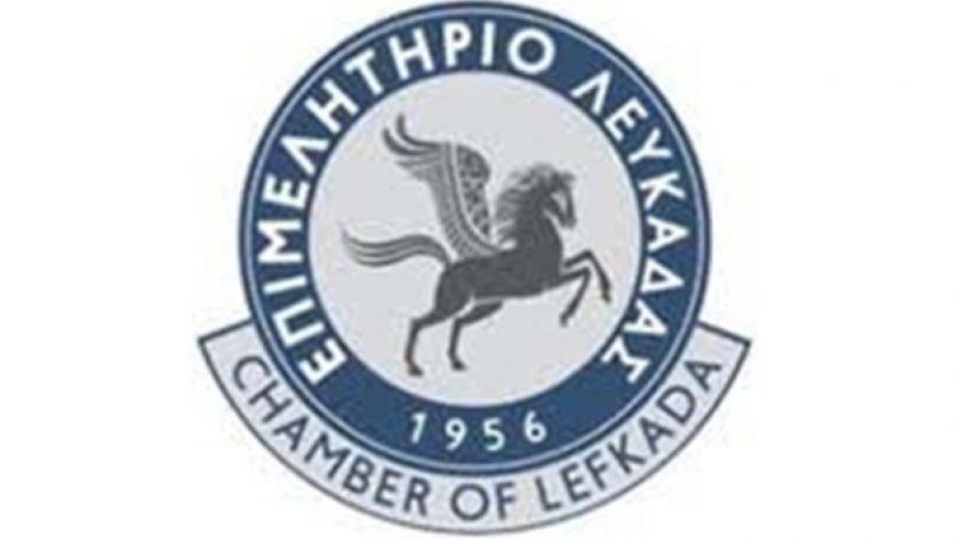 Επιμελητήριο Λευκάδας: Ενίσχυση Επιχειρήσεων που επλήγησαν από τον Covid-19 στα Ιόνια Νησιά από το ΕΣΠΑ