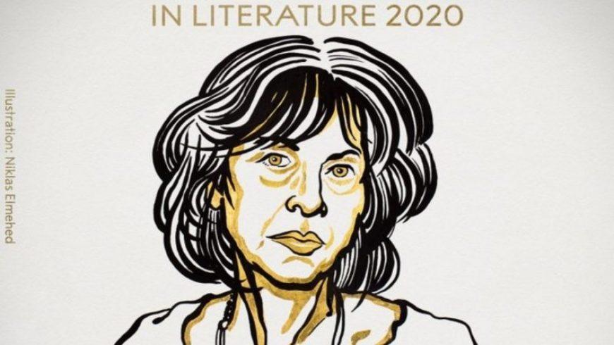 Νόμπελ Λογοτεχνίας: Στη Λουίζ Γκλικ το βραβείο για το 2020