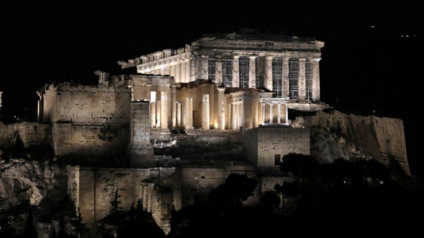 Μυσταγωγία: Αλλαξε το φως στην Ακρόπολη – Ελαμψε ξανά σε όλη την υφήλιο