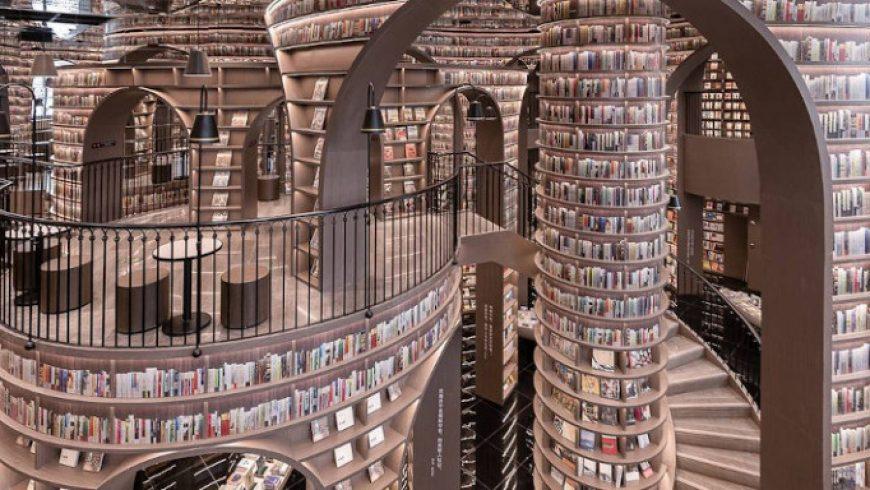 Ένα σουρεάλ βιβλιοπωλείο στην Κίνα