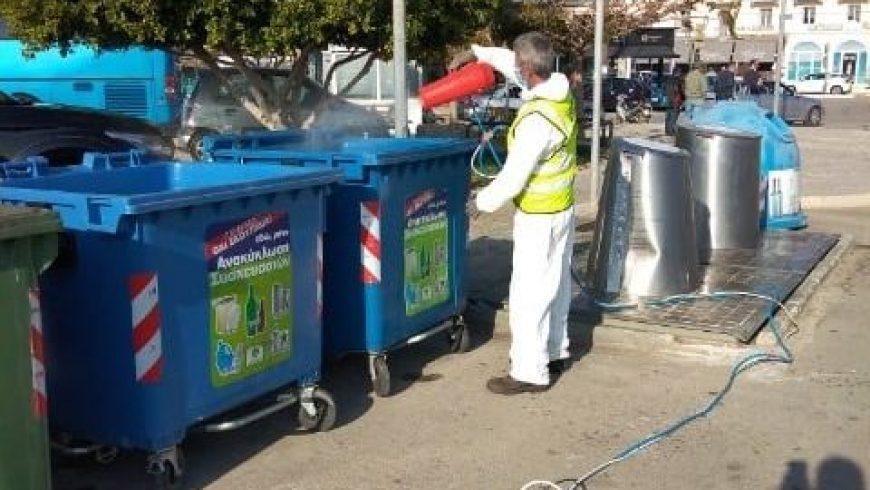 Δήμος Λευκάδας: Γενική απολύμανση εξοπλισμού καθαριότητας