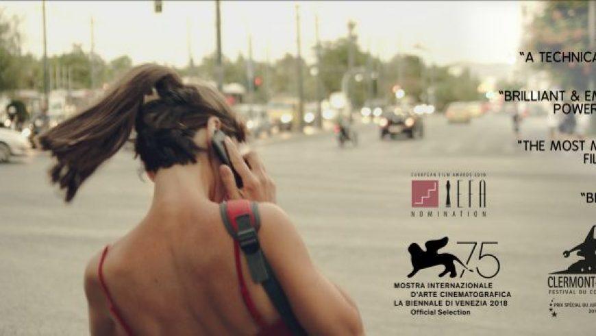 Η πολυβραβευμένη ταινία «Λεωφόρος Πατησίων» δωρεάν στο Vimeo