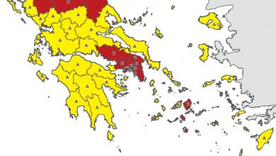 Eνημέρωση από τον Δήμο Λευκάδας για τον Covid 19