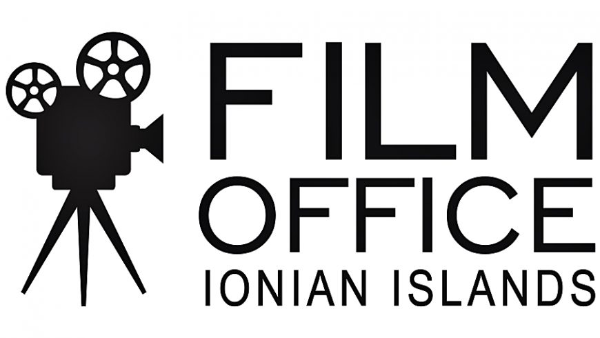 Η Περιφέρεια Ιονίων Νήσων αποκτά το δικό της Film Office