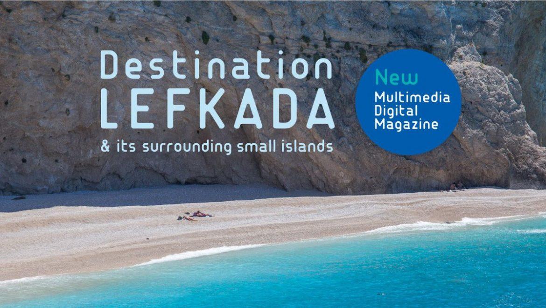 Κυκλοφόρησε το νέο Destination Lefkada 2021