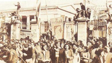 Το χρονικό της εξέγερσης των φοιτητών στο Πολυτεχνείο