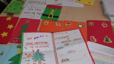 Με επιτυχία ολοκληρώθηκε η Χριστουγεννιάτικη δράση για τη δημιουργία ευχετήριων καρτών του Κέντρου Κοινότητας Δήμου Λευκάδας