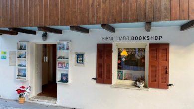 Στο Fagottobooks στη Λευκάδα θα βρείτε τα πιο ψαγμένα παιδικά βιβλία