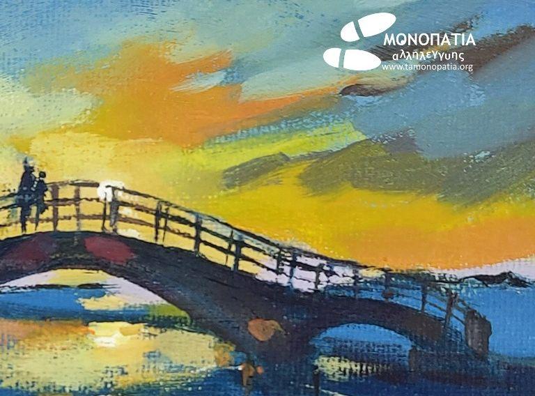 Μονοπάτια Αλληλεγγύης: Έργα ζωγραφικής της Gulnaz Fattakhova για τα δωμάτια ηλικιωμένων στο Γηροκομείο Λευκάδας
