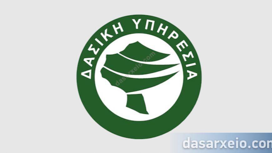 Δ/νση Δασών Λευκάδας: Ανάρτηση δασικού χάρτη ΠΕ Λευκάδας και πρόσκληση υποβολής αντιρρήσεων