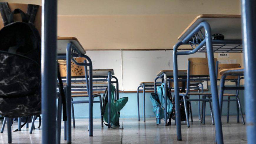 Σχολεία: Νέα σενάρια για το άνοιγμα το σχολείων – Τι θα γίνει με νηπιαγωγεία και δημοτικά