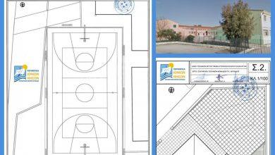 Π.Ε. Λευκάδας: Δημοπρατήθηκε το έργο ύψους 63.000€ για τη συντήρηση σχολείων