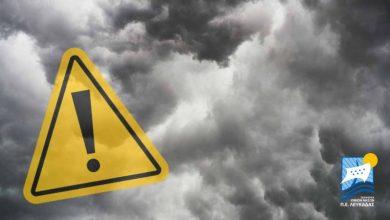 Π.Ε. Λευκάδας: «Προ των πυλών η κακοκαιρία 'Μήδεια'. Προσοχή τις επόμενες ημέρες»