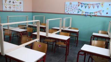 «Γίνε Ήρωας του Διαδικτύου»: Το νέο πρόγραμμα της Google θα είναι διαθέσιμο δωρεάν στα δημοτικά σχολεία της χώρας