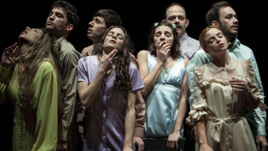 Οn demand πλατφόρμα από το θέατρο Πορεία: Παραστάσεις 20 χρόνων, άρτια κινηματογραφημένες, με υπότιτλους