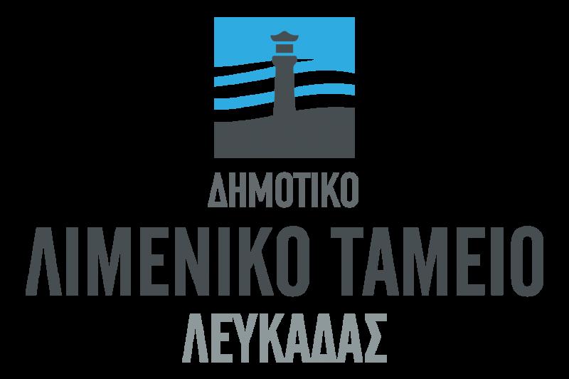 Δημοτικό Λιμενικό Ταμείο Λευκάδος: Περίληψη διακήρυξης πλειοδοτικού διαγωνισµού για την τοποθέτηση και λειτουργία περιπτέρου