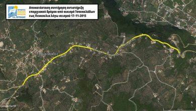 Π.Ε Λευκάδας: Δημοπρατήθηκε η αποκατάσταση του δρόμου Τσουκαλάδες – Πευκούλια